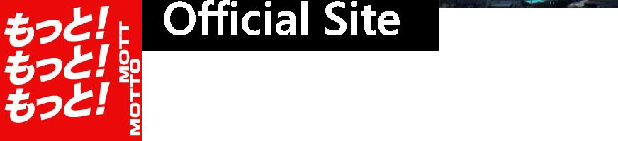 たかの一雄  Official Site