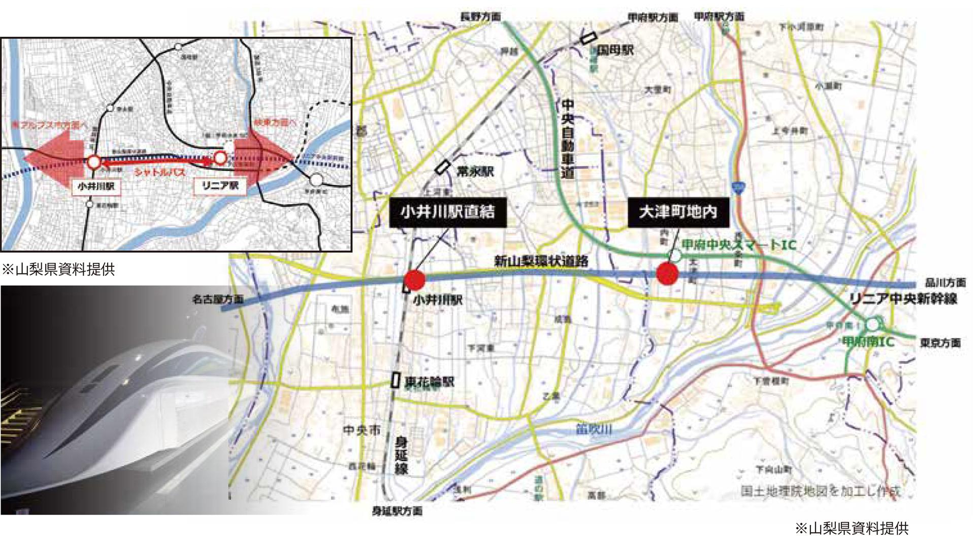 リニア中央新幹線山梨県駅