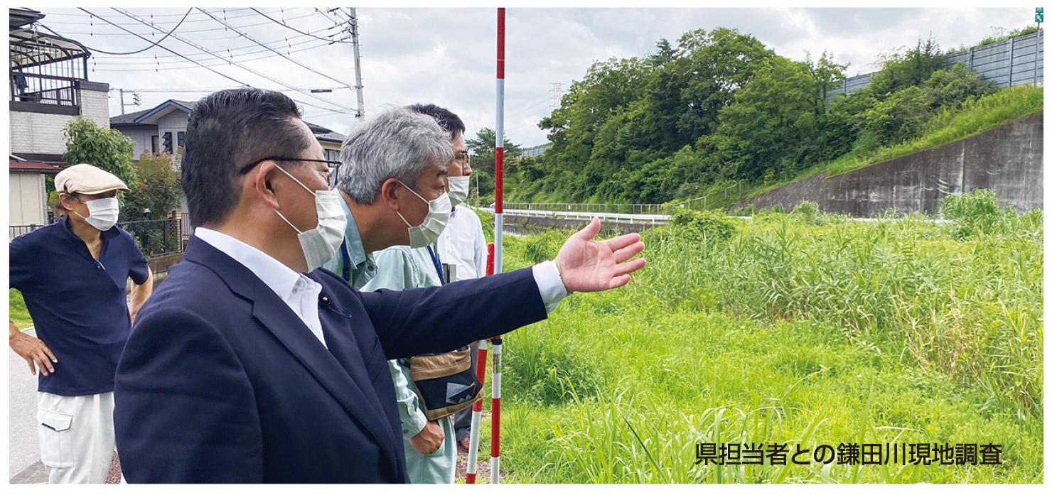 2020年 秋 県政報告